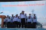 Международный военно-технический форум «Армия-2020»_10