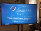 Региональный Союз Писателей РК на V Международном гуманитарном Ливадийском форуме_5